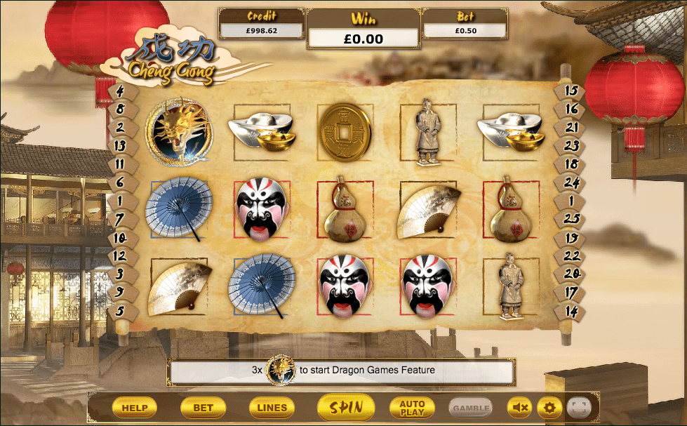 Cheng Gong Slots Online
