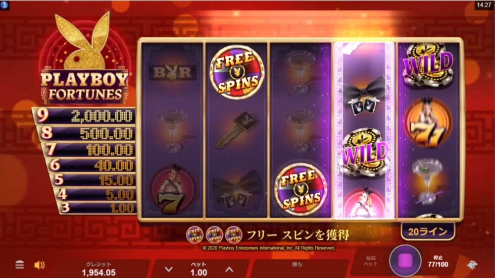 Playboy Fortunes Free Slots Wheel